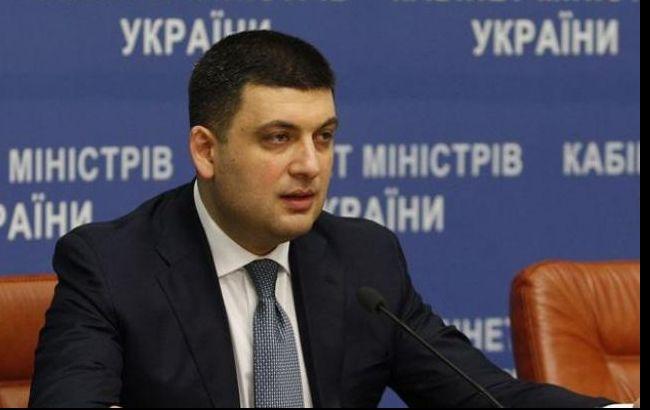 Гройсман пригласил членов Европарламента понаблюдать за местными выборами в Украине