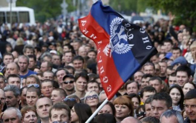 "Фото: Мітинг ""ДНР"" (uainfo.org)"