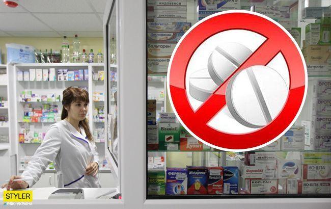 Знайшли підробки: в Україні заборонили популярний препарат