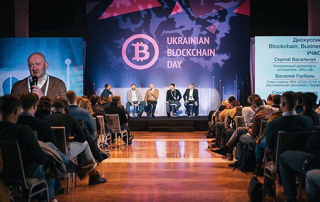 Ukrainian Blockchain Day состоится в Киеве в марте