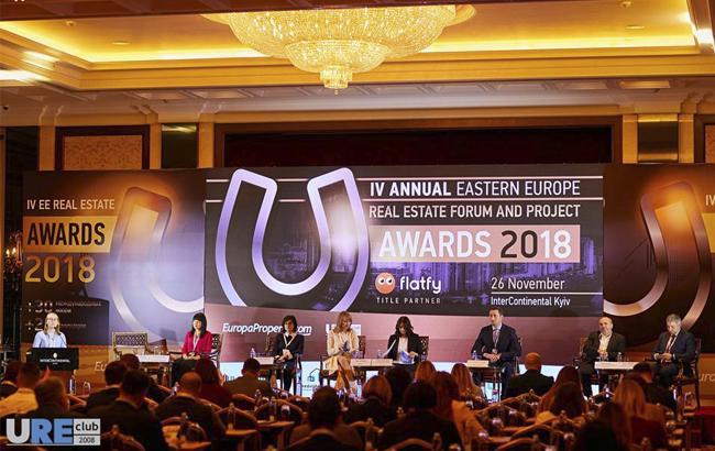 В Украине прошел IV EE Real Estate Forum для ведущих девелоперов и инвесторов