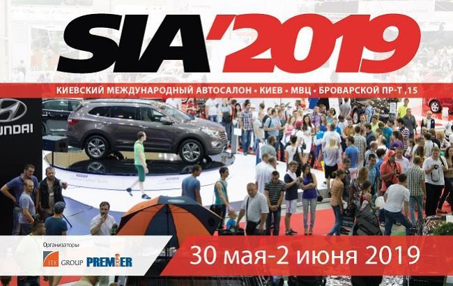 Главное мотор-шоу Украины возвращается в 2019 году