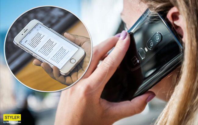 Мобільні оператори повідомили про нововведення: як це працюватиме