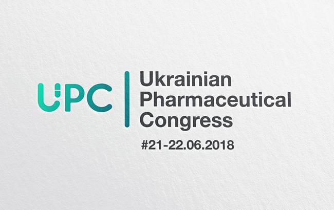 Ukrainian Pharmaceutical Congress 2018 - самое масштабное мероприятие для фармацевтической индустрии