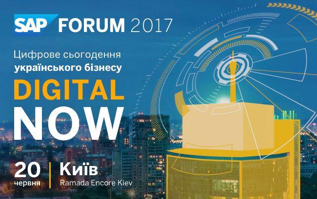 BigData, Machine Learning, Predictive, IoT – digital-технології вже сьогодні працюють в українських компаніях