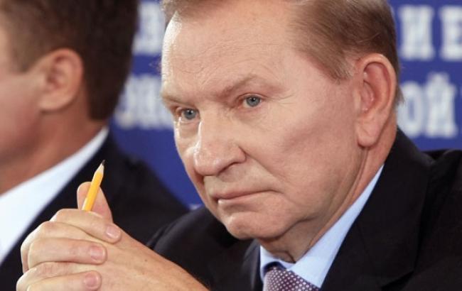 Кучма спрогнозував на 31 січня зустріч контактної групи в Мінську
