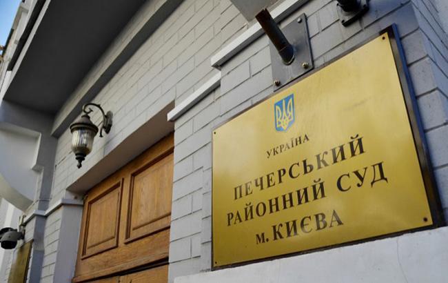Фото: Печерский районный суд Киева (УНИАН)