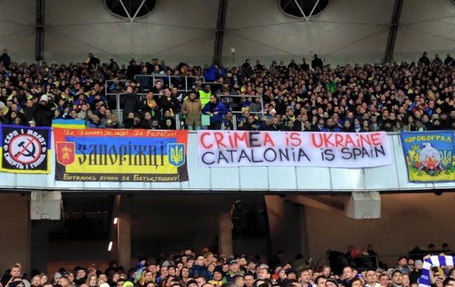 Збірна України проведе один матч без глядачів
