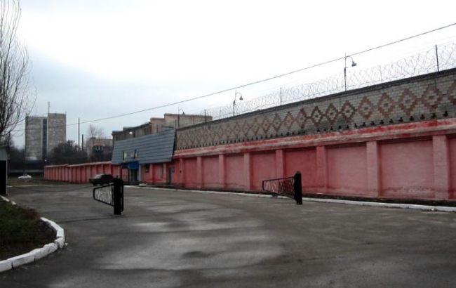 Фото: исправительная колония в Кропивницком