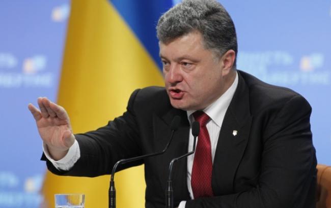 Україна скоро представить міжнародному співтовариству свою стратегію реформ, - Порошенко