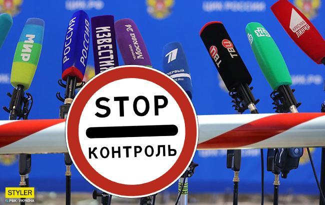 Въезд запрещен: в Украину не пустили двух российских журналистов