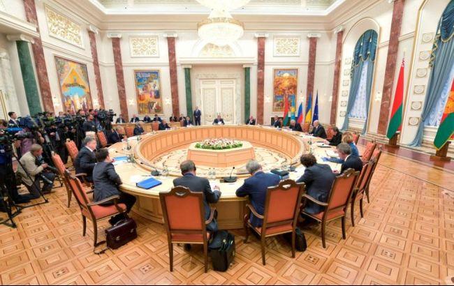 Фото: засідання контактної групи в Мінську