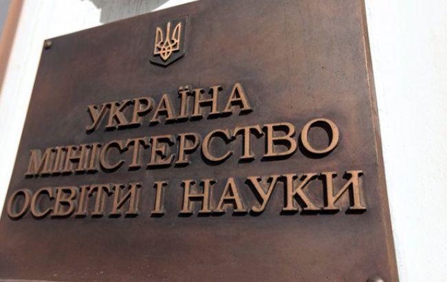 У Міносвіти розповіли про строки проведення ЗНО