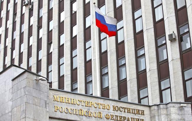 Передача изКрыма осужденных украинцев несостоялась потехпричинам