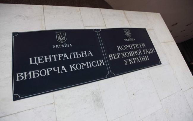 ЦВК повідомила про початок виборчого процесу в ОТГ 3 листопада