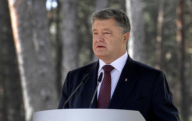 Порошенко: Томос про автокефалію довершить утвердження незалежності і самостійності України