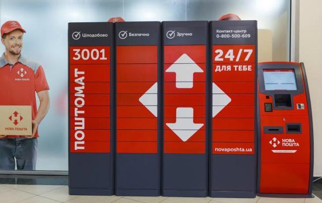 """""""Новая почта"""" запускает собственную сеть почтоматов в городах-миллионниках"""