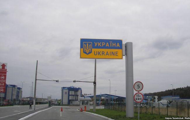 Фото: ДПСУ запустила сервіс інформування про стан прикордонних пунктів прокуска