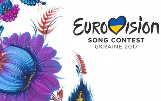 Фото: Рада одобрила закупку услуг для Евровидения-2017