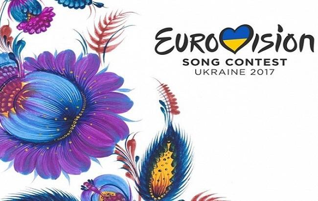 Фото: Євробачення-2017