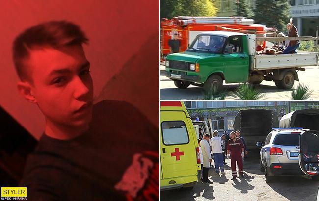 """""""Душив мотузками"""": з'явилися моторошні дані про студента, який влаштував масове вбивство в Керчі"""
