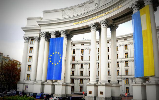 МЗС просить поширити дію безвізового режиму на заморські території Франції