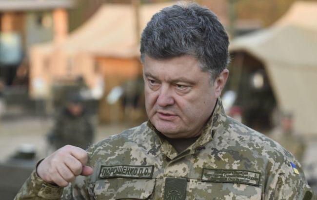 Фото: Петро Порошенко публічно передасть озброєння у війська
