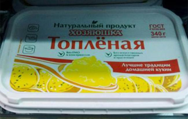 """Фото: """"Хозяюшка топленая"""" сделана из растительного масла (segodnya.ua)"""