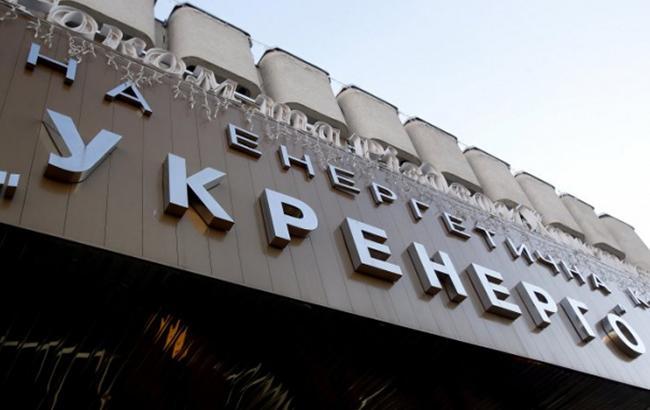 """Фото: здание НЭК """"Укрэнерго"""", в Киеве (УНИАН)"""