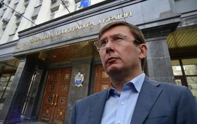 Фото: Юрий Луценко рассказал об обысках в Харькове