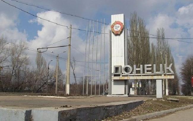 Фото: Донецк (online.ua)
