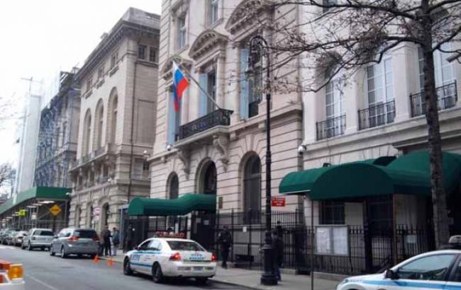 Фото: консульство Росії в Нью-Йорку