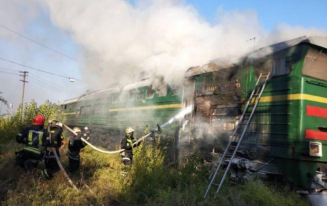 В Миколаєві сталося задимлення пасажирського поїзда