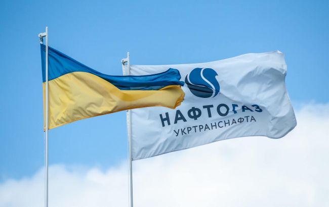 """РФ виплатила Україні частину компенсації за забруднення нафтопроводу """"Дружба"""""""