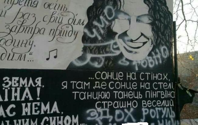 Фото: Стена памяти Кузьмы Скрябина