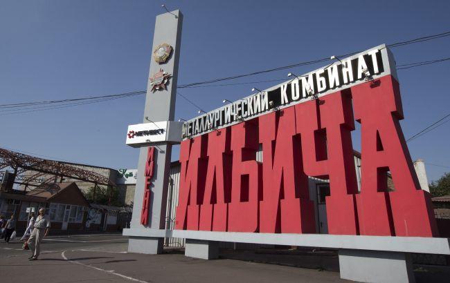 Мариупольский металлургический комбинат имени Ильича