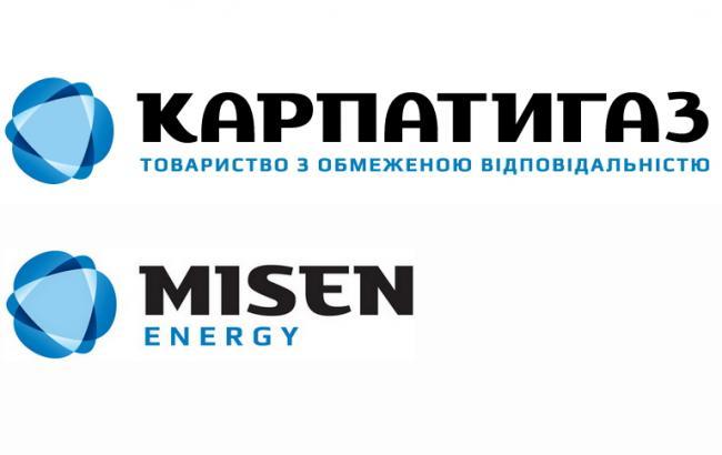 Суд арестовал оборудование Карпатыгаз на4 млрд грн