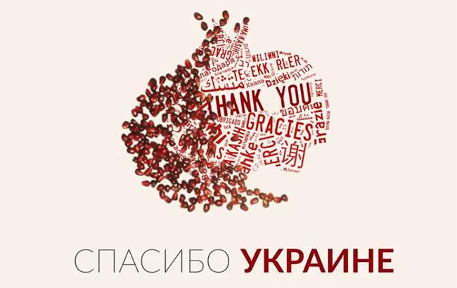 Український анімаційний фільм посів перше місце на міжнародному фестивалі в Індії