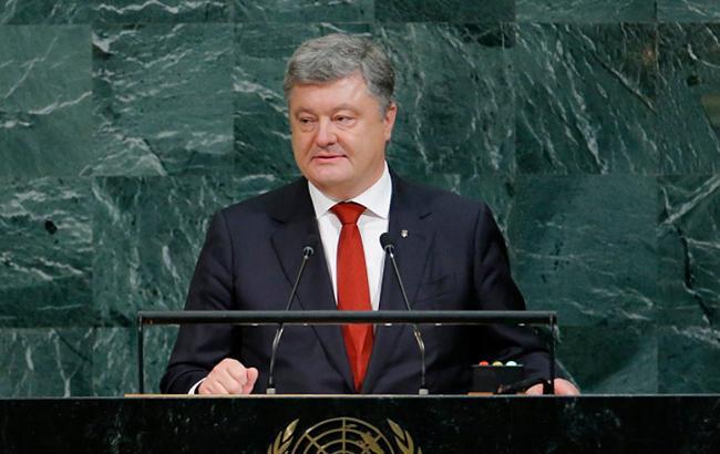 Україна внесла на розгляд ЄС ряд ініціатив по довгостроковому співробітництву, - Порошенко
