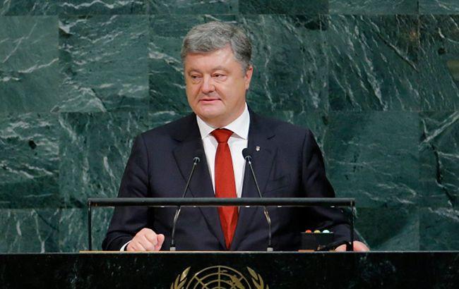 Миротворцы ООН могут стать решающими для установления мира на Донбассе, - Порошенко