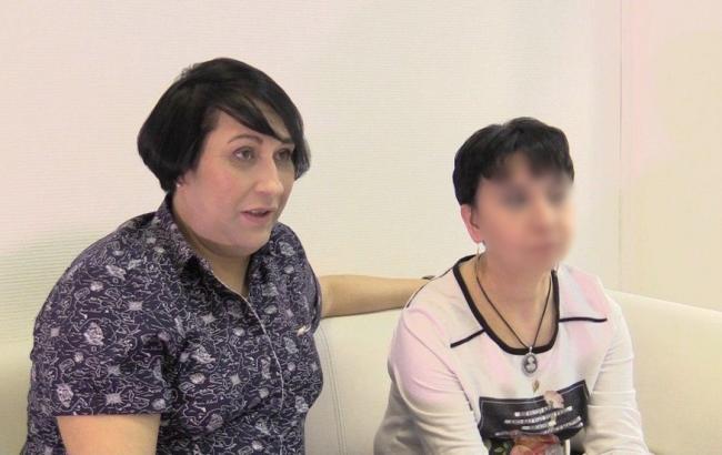 Фото: Юліана з дружиною (life.ru)