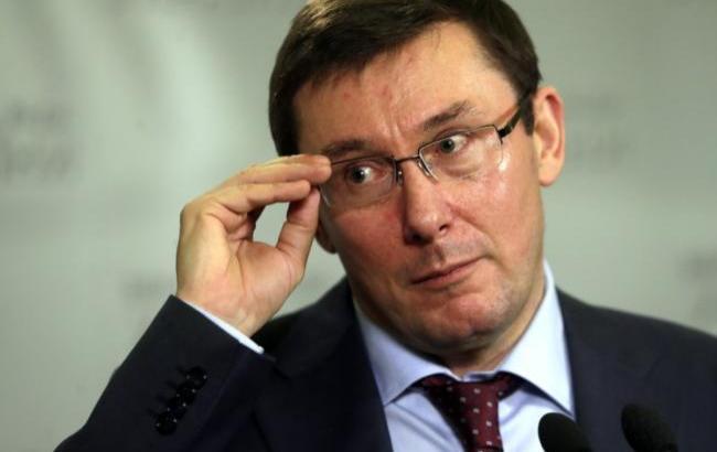 Фото: Луценко заявив, в чому підозрюється Єфремов