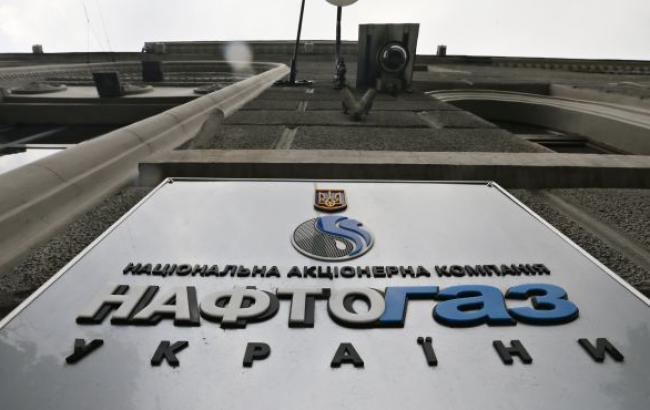 """""""Нафтогаз"""" повернув """"Газпрому"""" частину коштів, перерахованих в оплату за транзит"""