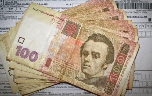 Задолженность по разнице в тарифах услуг ЖКХ в Киевской обл. составляет более 7 млрд гривен