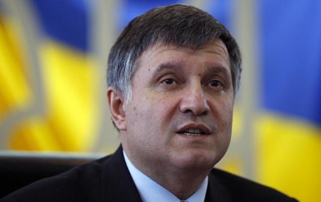 Россия игнорирует документы о розыске Януковича и еще 23 человек, - глава МВД Украины