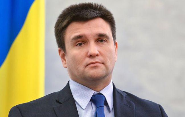 Климкин вБерлине обсудил сотрудничество Украины сГерманией иситуацию наДонбассе