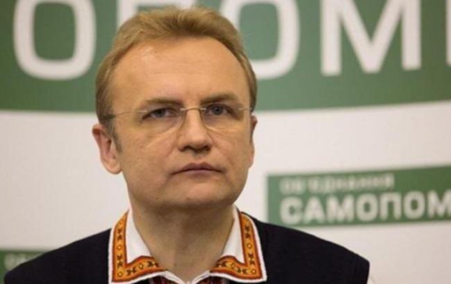 Источник фото:twitter.com/Новости Украины
