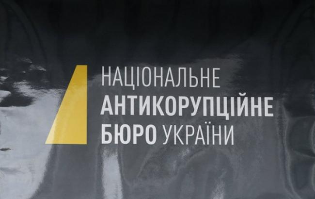 Двоє претендентів напосаду аудитора НАБУ зняли кандидатури