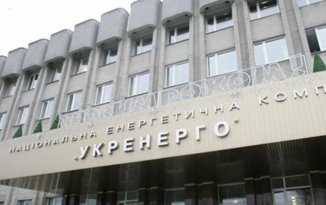 """Фото: прибыль """"Укрэнерго"""" превысила 1 млрд гривен"""