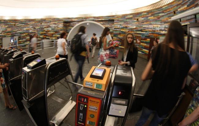 Фото: Київське метро (vesti-ukr.com)
